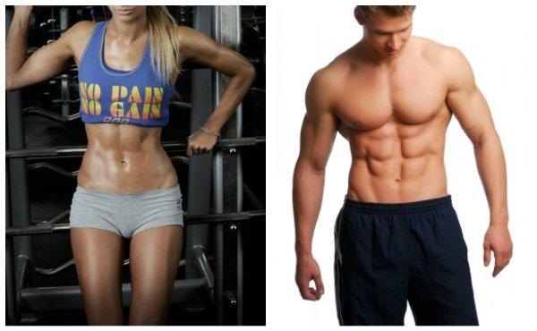 Как сделать что бы было красивое тело 278