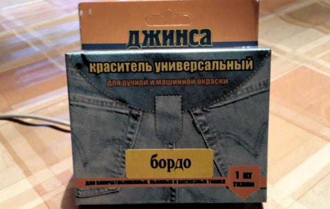 Як і чим правильно пофарбувати джинси чорний 07d01c52002f1