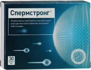 Лекарства производство израиль для улучшения спермы россияне