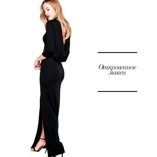 Завжди модне чорне плаття  найкрасивіші моделі 2018-2019 року ... 89d75bfd14c1f