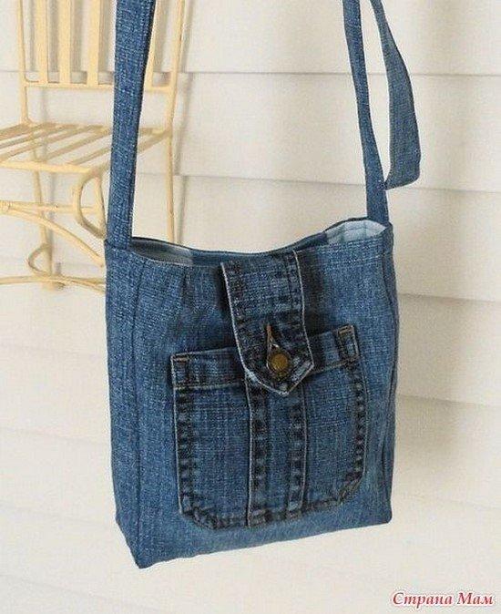 c8277fe628e454 Друге життя старих джинсів – фото ідеї, що можна зробити зі старих джинсів  ...